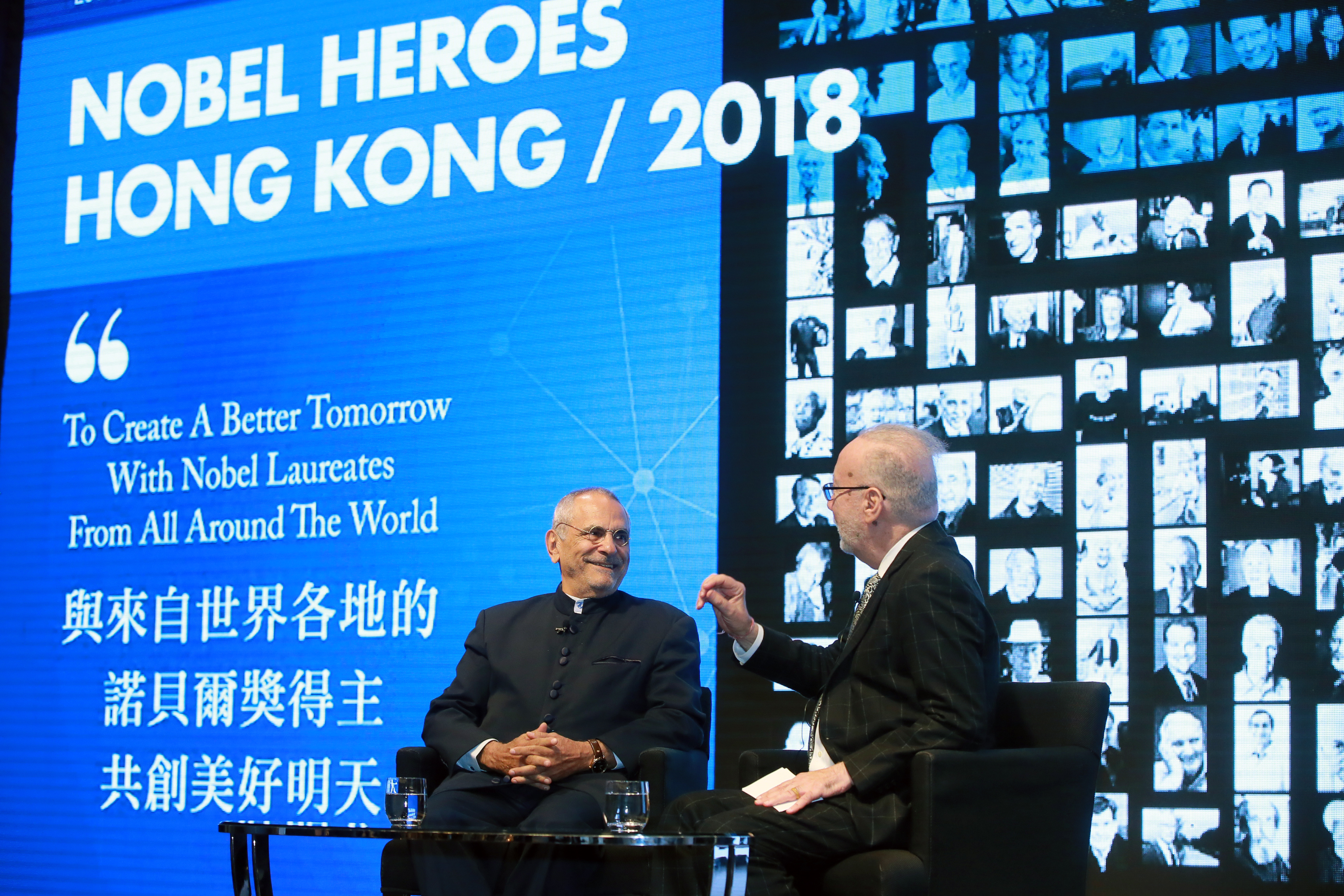 April 2018, Hong Kong